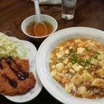 新華苑 - 料理写真:1月31日の日替わり定食マーボ丼とトンカツ850円。