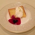 エルミタージュ - 米粉を使ったシフォンケーキ