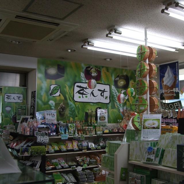 閉店】日本坂パーキングエリア(...