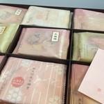 海老御菓子處 桂新堂 -