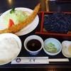 辰麿 - 料理写真:竹炭うどんセット