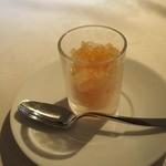 レストランパフューム - ●ーGraniteーお口直し:              ピンクグレープフルーツのグラニテ