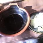 与衛門 - 辛汁と薬味
