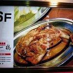 一鶴 横浜西口店 - この看板は大阪と変わりないですね。