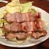 景寅 - 料理写真:豚バラ130円