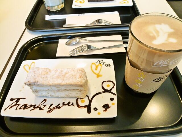 マクドナルド 4号線福島入江町店