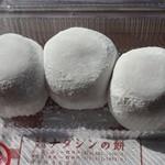 ナダシンの餅 - 苺大福1個140円 ※2014年2月