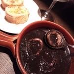 アノーニモ - 特製イカの墨煮¥1000