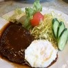レストラン ハクホー - 料理写真:ハンバーグステーキ