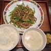 アジアン&チャイニーズダイニング レモングラス - 料理写真:201402 檸檬菜譜セット1380円(チンジャオロース)