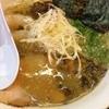 天領 - 料理写真:天味チャーシュー麺@750円
