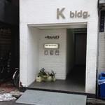 ホームズパスタ 渋谷店 -