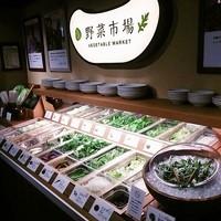 マルシェのような野菜市場へようこそ!!