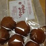 なべかま本舗 - このお饅頭だぁいすき♡