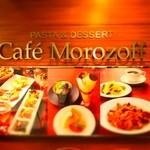 カフェ モロゾフ - お店