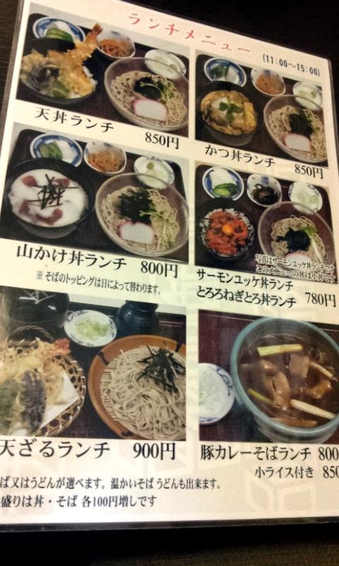 横浜田中屋