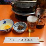 米久本店 - ビールほか