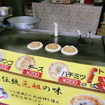 鐘路福餅 21世紀HoTok -