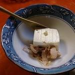 竹亭 - 豆腐
