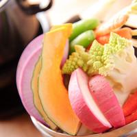 """産直有機野菜の""""蒸し野菜""""バーニャカウダ"""