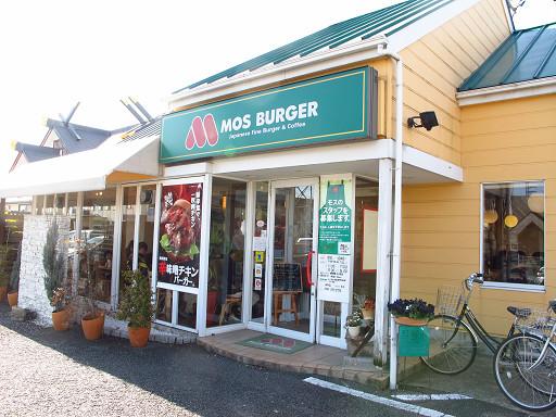 モスバーガー 岐阜島店