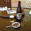 弘園 - 料理写真:ビール中瓶