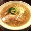 なおき - 料理写真:和風塩らーめん650円