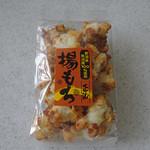 松屋 - 新潟米魚沼産100%