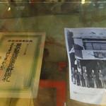 松屋 - 菓子製造営業免許鑑札