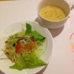レイヨン デュ ソレイユ - サラダとスープが付くようです
