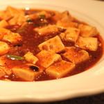 中国四川料理 梅香 - 陳麻婆豆腐