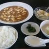 一善飯店 - 料理写真:日替りランチ 麻婆豆腐500円これに唐揚げ1ヶ付きます!