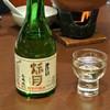 法師温泉 長寿館 - ドリンク写真:秋月300ml (1,200円)