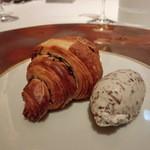 レストラン ラ フィネス - 前菜 トリュフのクロワッサンとトリュフのクリーム