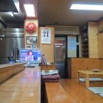 鉄板焼 和 - 店内