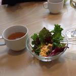 BUONO - ランチサラダとスープ
