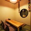 小料理 おりがみ - 内観写真:3~6名様用の個室
