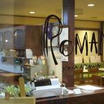 公園通りの洋食屋 ROMAN - 駒沢のロマン