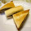 レストラン ハクホー - 料理写真:ハンバーグサンド