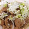 満福 - 料理写真:もつ煮*\(^o^)/*