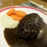 洋食屋 綺・Luck - 美味しいハンバーグ