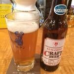 オーデン - 熊本クラフトビール Weizen  最終目的達成 これとあとダークラガー飲む^_^