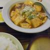 大島飯店 - 料理写真:肉と豆腐の辛子炒めランチ580円