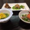 料亭きよし - 料理写真: