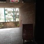 24400343 - 外観(フォンテ青山ビル入口を奥へ進むと看板有り)