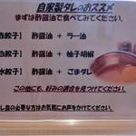 浜太郎 - 3種類、食べ方いろいろ。H26.2