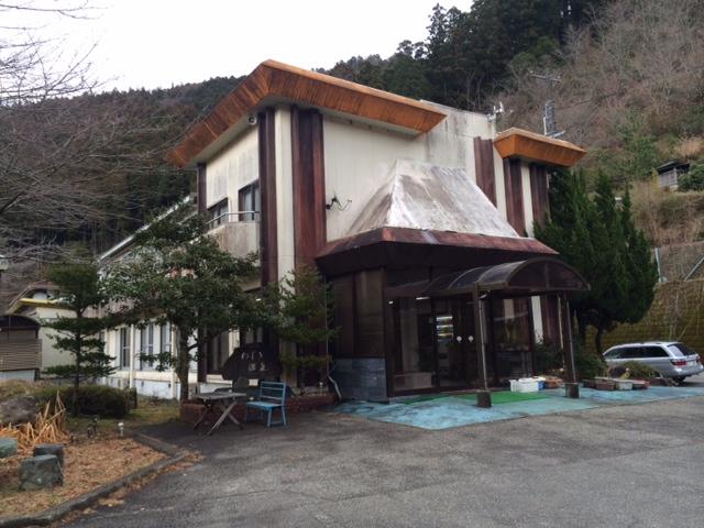 わじき温泉 食堂