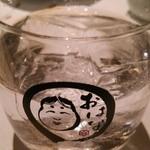 おはな - 宮崎の焼酎 大地の夢