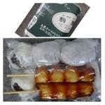 駒屋 - 名物の「豆大福」は生憎売り切れでしたので「いちご大福」「みたらし団子」「やぶれ饅頭(他の地方では田舎饅頭ですね)」を購入しました。
