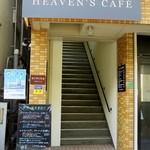 ヘブンズ・カフェ - ヘブンズカフェ(西中島南方)